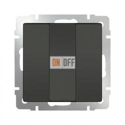 Выключатель трехклавишный Werkel 10A/250В серо-коричневый
