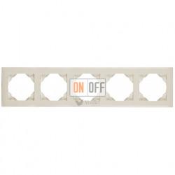 Рамка пятерная Efapel logus 90 бежевый 90950 TMF
