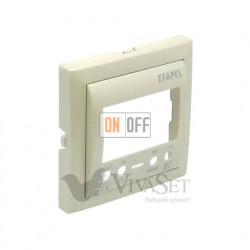 Программируемый регулятор пола с выносным датчиком 230 В~ 16А  Efapel logus 90 жемчуг 21232 - 81950 - 90740 TPE