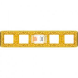 Emporio Блестящее золото Рамка 5-я Bright Gold FD01375OB