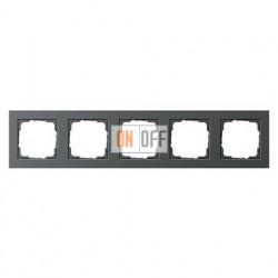 Рамка пятерная, для гориз./вертик. монтажа Gira E2, антрацит 021523