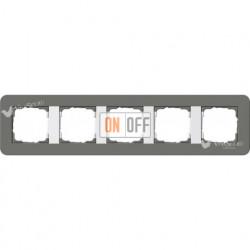 Рамка пятерная  Gira E3 темно-серый/белый глянцевый 0215413