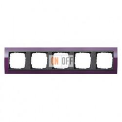 Рамка пятерная, для гориз./вертик. монтажа Gira Event Clear темно-фиолетовый-антрацит 0215758