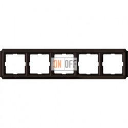 Рамка пятерная Merten Antique, коричневая MTN4050-4715
