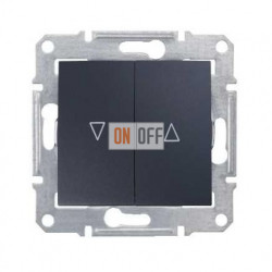 Выключатель для жалюзи  с электрической блокировкой Schneider Sedna, графит SDN1300170