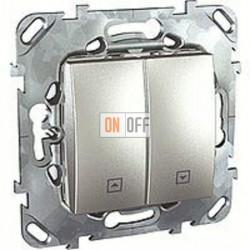 Выключатель управления жалюзи кнопочный, 10 А / 250 В~ Schneider Unica алюминий MGU5.207.30ZD