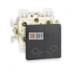 Кнопочный выключатель управления жалюзи Simon 73 Loft, графит 73396-39 - 73028-62