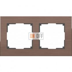 Рамка двойная Werkel Aluminium, коричневый алюминий a033746