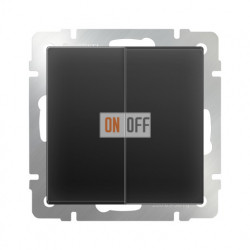 Выключатель двухклавишный 10 AX - 250 В, Werkel черный матовый a029873