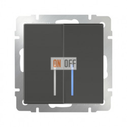Выключатель двухклавишный проходной (из 2-х мест) с подсветкой 10 AX - 250 В, Werkel серо-коричневый a029876