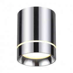 Потолочный светодиодный светильник Novotech Arum 357686