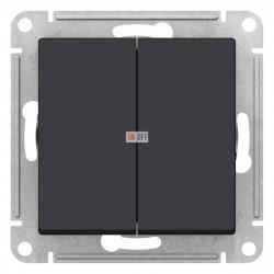 Выключатель 2-клавишный, Карбон, серия Atlas Design, Schneider Electric