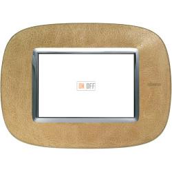 Рамка итальянский стандарт 3 мод эллипс, цвет Кожа Песок, Axolute, Bticino
