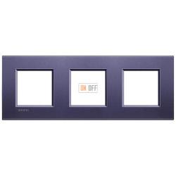 Рамка 3-ая (тройная) прямоугольная, цвет Синий шелк, LivingLight, Bticino