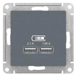 Розетка USB 2-ая 2100 мА (для подзарядки), Грифель, серия Atlas Design, Schneider Electric