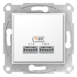 USB МЕХАНИЗМ зарядного устройства 2,1А (2x1,05А), цвет: белый