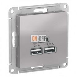 Розетка USB двойная для зарядки Schneider Electric Atlasdesign 2,1А, алюминий