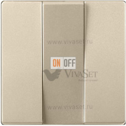 Выключатель трехклавишный Werkel 10A/250В, шампань