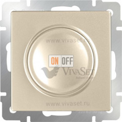 Светорегулятор поворотный Werkel до 600 Вт, шампань