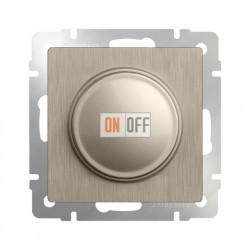 Светорегулятор поворотный Werkel до 600 Вт, шампань рифленый