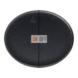 Кнопка для управления жалюзи с блокировкой одновременного включения 10А TACTO (Антрацит) 8144 - 5544 AN