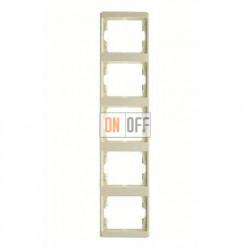 Рамка пятерная, для вертикального монтажа Berker Arsys, кремовый глянцевый 13530002