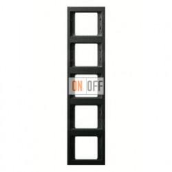 Рамка пятерная, для вертикального монтажа Berker K.1, антрацит 13537006