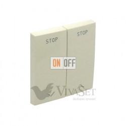 Выключатель для жалюзи с электрической блокировкой Efapel logus 90 бежевый 21290 - 90613 TMF