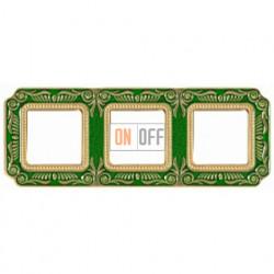 FEDE Firenze Изумрудно-зеленый Рамка 3-я Emerald Green FD01363VEEN