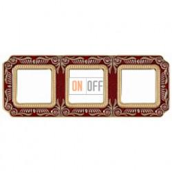 FEDE Firenze Рубиново-красный Рамка 3-я Ruby Red FD01363ROEN
