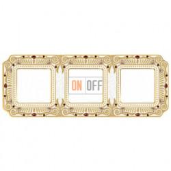 Рамка тройная Fede Palace, светлое золото с кристаллами FD01363OPCL