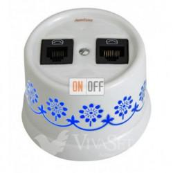 Розетка двойная телефонная, 6 контактов, Fontini Garby белый фарфор/синий декор 30706112