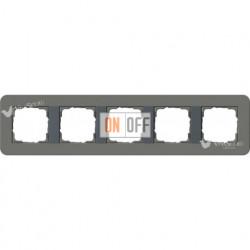 Рамка пятерная  Gira E3  темно-серый/антрацит 0215423