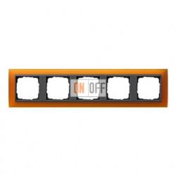 Рамка пятерная Gira Event Opaque матово-янтарный/антрацит 021514