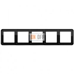 Рамка пятерная, горизонтальная/вертикальная, Jung CD 500, черный CD585SW