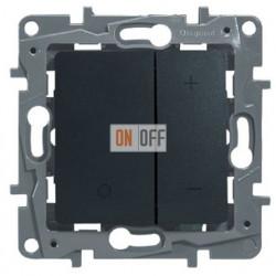 Светорегулятор нажимной 400Вт Etika (антрацит) 672618