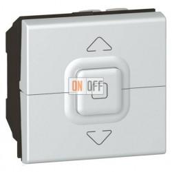 Выключатель кнопочный Mosaic для управления жалюзи, алюминий 79225