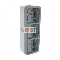 Коробка для накладного монтажа, 3 поста вертикальная IP55 Legrand Plexo, серый 69679