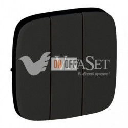 Выключатель трехклавишный  10 AX - 250 В, Valena Allure матовый черный 752003 - 755038