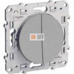 Двуклавишный выключатель 10А  Schneider Odace алюминий S53R211