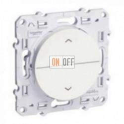 Выключатель для жалюзи 3-позиционный Schneider Odace белый S52R207
