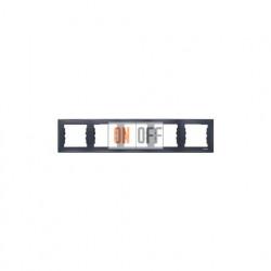 Рамка пятиместная для горизонтальной установки Schneider Sedna (графит) SDN5800970