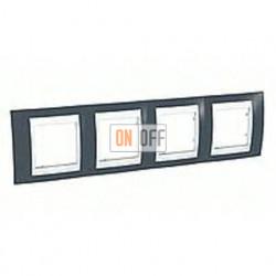 Рамка четверная, для горизонт. монтажа Schneider Unica Хамелеон серозеленый-белый MGU6.008.877