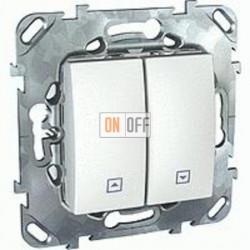 Выключатель управления жалюзи клавишный, 10 А / 250 В~  Schneider Unica белый MGU5.208.18ZD