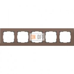 Рамка пятерная Werkel Aluminium, коричневый алюминий a033743