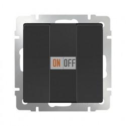 Выключатель трехклавишный, 10 AX - 250 В, Werkel черный матовый a033753