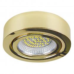 Мебельный светильник Lightstar Mobiled 003132
