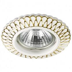 Встраиваемый светильник Novotech Keen 370366