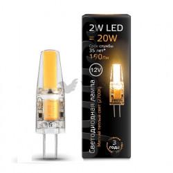Лампа Gauss LED G4 2W 12V 2700K 207707102
