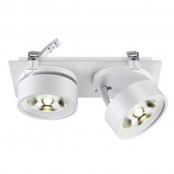 Встраиваемый светодиодный светильник Novotech Prometa 357878